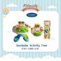 Bonbebe Activity Tree ต้นไม้กิจกรรม